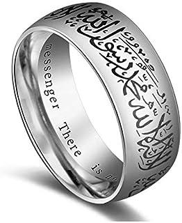خاتم رجالي بتصميم ديني للشهادة الإسلامية للمسلمين العرب، لون فضي