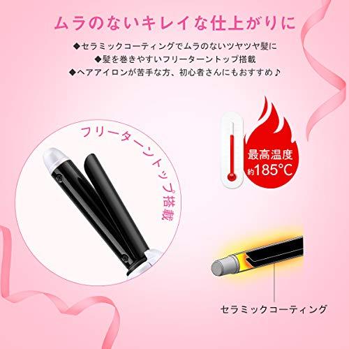 【コードレスで使える!USB充電式カールアイロン】KEYNICEヘアアイロン18mmコテカール温度LCD表示カールアイロン3段階温度調節誤動作防止充電式USB充電持ち運び携帯用プレゼント