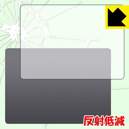 PDA工房 Magic Trackpad 2 衝撃吸収[反射低減] 保護 フィルム [前面用] 耐衝撃 日本製
