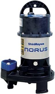 Norus Stainless Steel Professional Grade Energy Saving 7000 GPH Submersible Pond Pump with BONUS Promotional Magnet Calendar