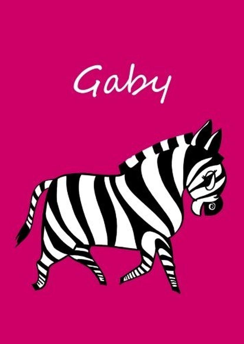 明確な箱推測するGaby: personalisiertes Malbuch / Notizbuch / Tagebuch - Zebra - A4 - blanko