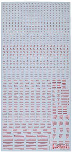 ハイキューパーツ 1/100 ワンカラーレッド RB01コーションデカール (1枚入)