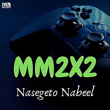 Nasegeto Nabeel