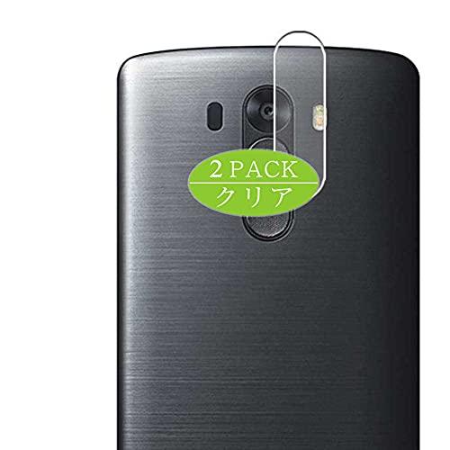 VacFun 2 Piezas Protector de Lente de cámara, compatible con LG G3 LTE-A F460 / LG G3 Prime / G3 Cat.6, Cámara Trasera Lente Protector(Not Cristal Templado)