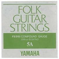 YAMAHA FS515 アコースティックギター用 バラ弦 5弦×6本セット