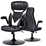 POWERSTONE Rocker Gaming Chair - Racing Video Game Chairs Ergonomic Office Chair Swivel High Back Computer Chair with Adjustable Armrest Pedestal Base and Lumbar Support PU Leather