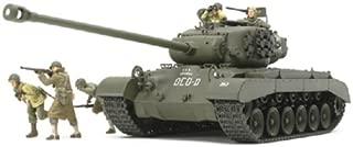 Tamiya Models US Tank T26E4 Super Pershing Model Kit