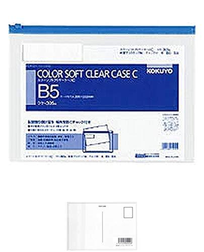 コクヨ カラーソフトクリヤーケースC(チャック付き)S型(軟質)B5-S青 5個セット + 画材屋ドットコム ポストカードA