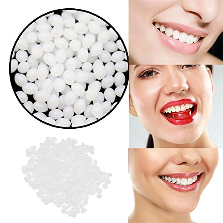やりがいのある外交もっともらしい歯の修理キットフィッティングビーズ偽の歯一時的な歯の隙間接着剤の固体歯のゲル,50g