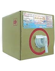 水の除菌剤 きよらか日和 5000g 風呂の湯または水、加湿器、洗濯機、部屋のカビ臭消臭用 KY-H5000