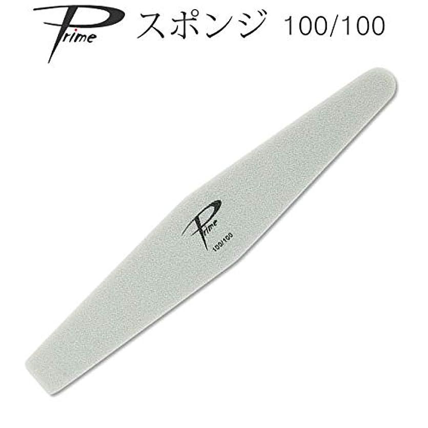 ショットクライマックスおんどりPrime スポンジファイル 100/100