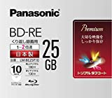 パナソニック 録画用2倍速ブルーレイディスク片面1層25GB(書換型) 10枚パック LM-BE25P10 1個