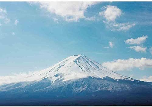 Wall26 The Highest Japanese Mountain Mt Fuji Removable Wall Mural Self Adhesive Large Wallpaper 100x144 Inches Amazon Com