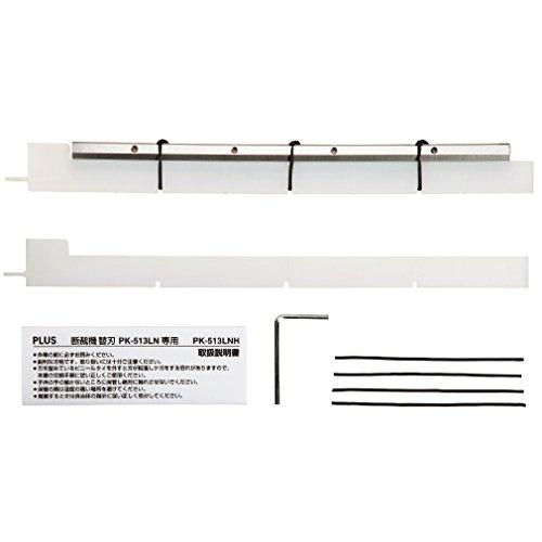 プラス 簡単替刃交換 断裁機 専用替刃 PK-513LNH 26-301