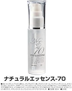 只今1本おまけ計2本のお届け(^^? /自信のもてる肌へと導きます/ナチュラルエッセンス-70(30ml) 生美容液 2013年上半期期待のコスメ美容部門1位