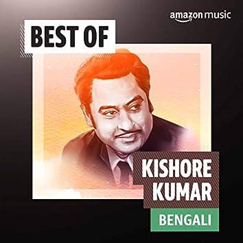 Best of Kishore Kumar (Bengali)
