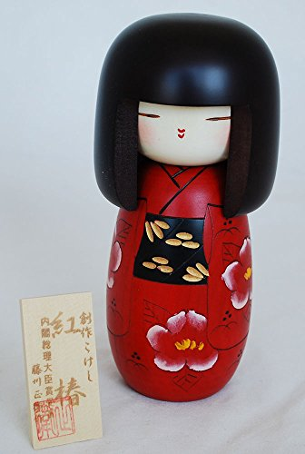 Muñeca japonesa Kokeshi – hecha a mano en Japón – Benitsubaki – Redwood Girl
