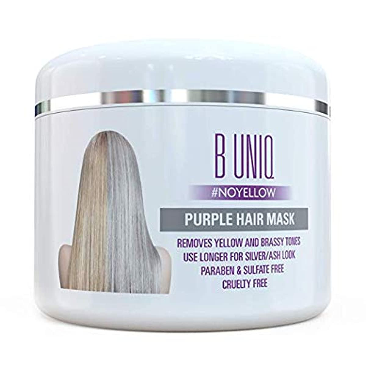 韻いくつかのマナー紫 ヘアマスク ヘアトナー Purple Hair Mask For Blonde, Platinum & Silver Hair - Banish Yellow Hues: Blue Masque to Reduce Brassiness & Condition Dry Damaged Hair - Sulfate Free Toner - 7.27 Fl. Oz / 215 ml 海外直送品 [並行輸入品]