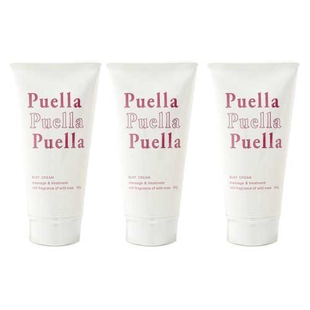 アフリカ人放出関係3個セット puella(プエルラ)