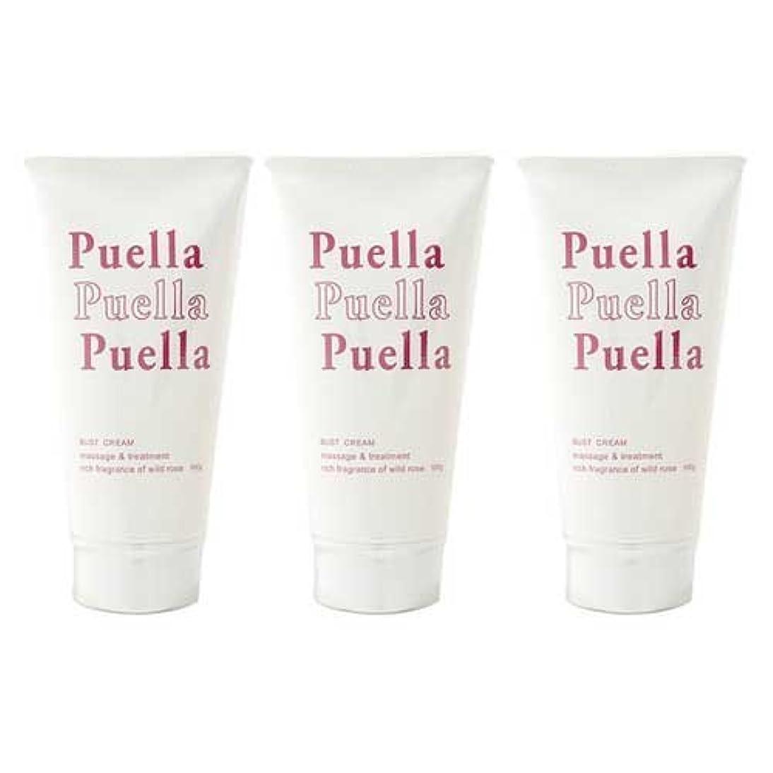死ジーンズ寛容な3個セット puella(プエルラ)