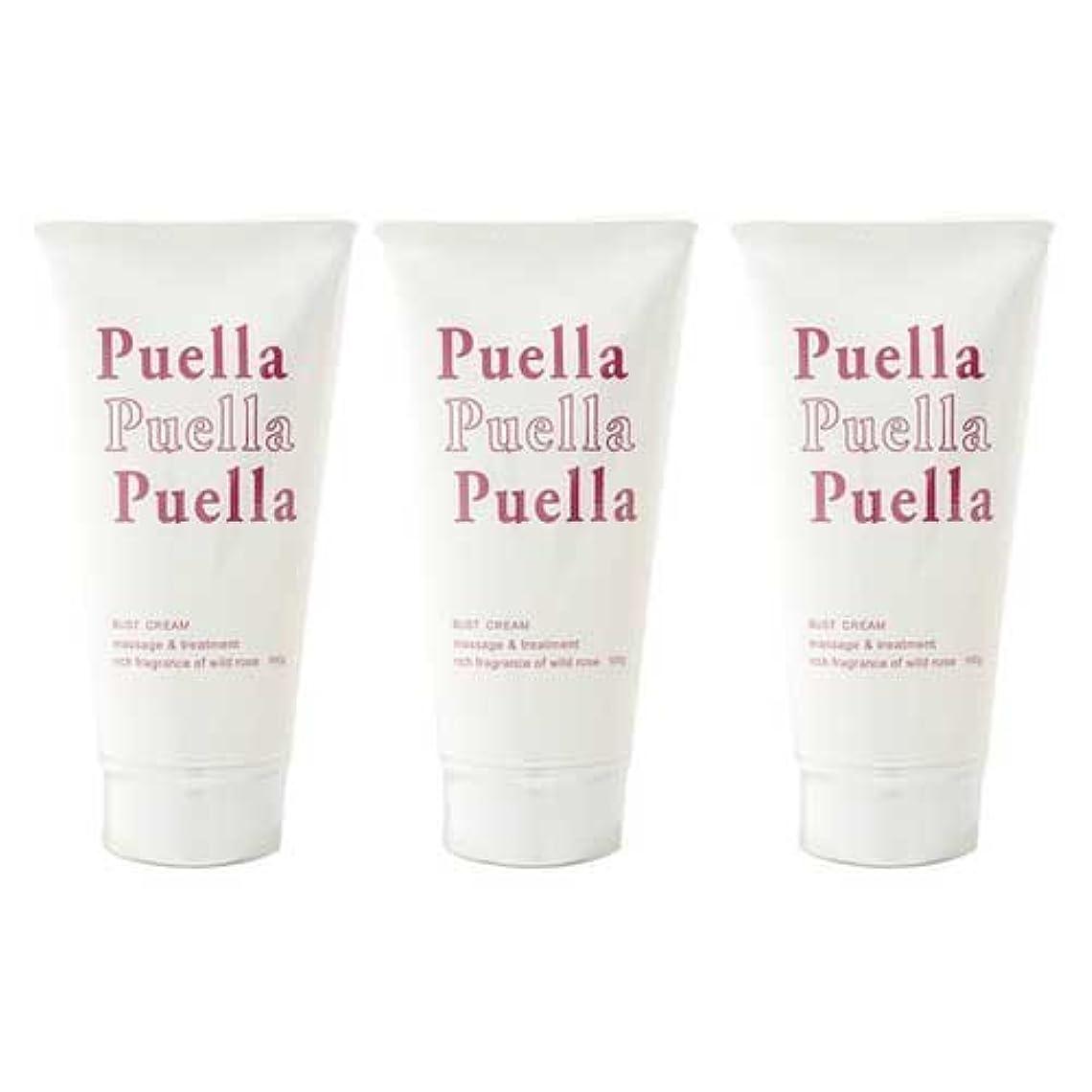 出血人口しなやかな3個セット puella(プエルラ)