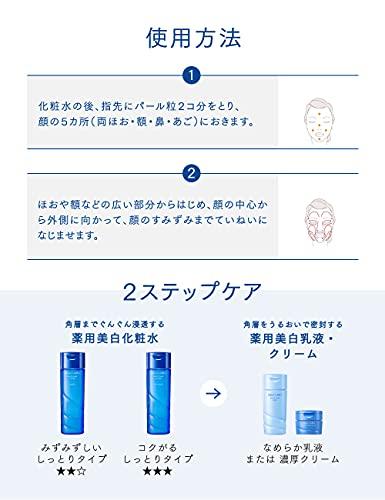 AQUALABEL(アクアレーベル)ホワイトケアミルク【医薬部外品】130mL