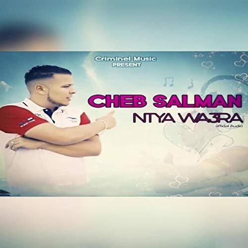 Cheb Salman