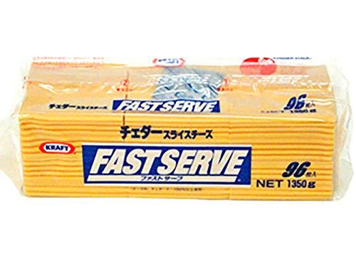 【業務用】KRAFT F.Sチェダースライスチーズ 1350g(96枚入)