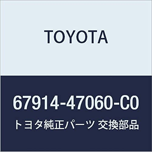 TOYOTA Genuine 67914-47060-C0 Plate Door Free Shipping Cheap Bargain Gift Scuff Max 72% OFF