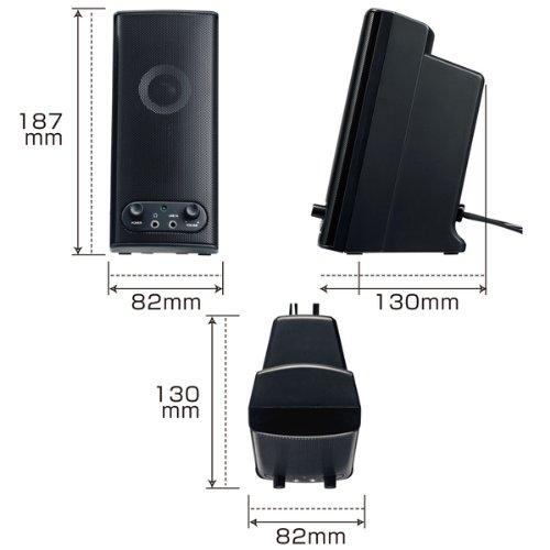 『サンワサプライ マルチメディアスピーカー MM-SPL5BK』のトップ画像