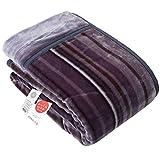 昭和西川 毛布 シングル 二枚合わせ 極暖 使いやすい最適なボリューム感 肌ざわり なめらか 約1.8kg 140x200㎝ グレー