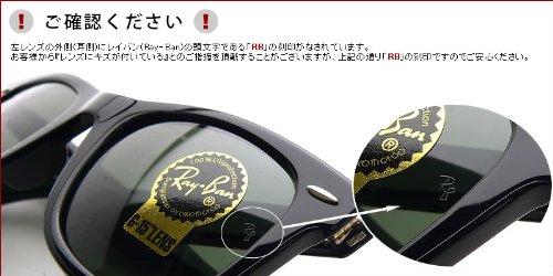 ルックスオティカジャパン『レイバンアビエーター(RB302590664A)』