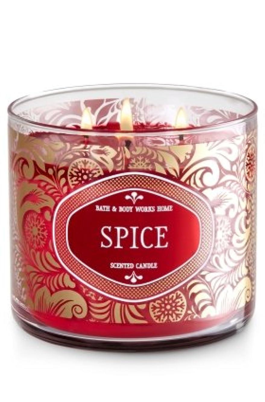 歯車弁護士行列Spice 3-wick Scented Candle