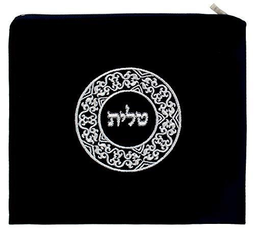 ateret Yudaica Tallit & Tefill-Taschenset, klassisch bestickt, Samt & Reißverschluss + Kunststoffhülle NOT PERSONALIZED Kleine Tasche nur dunkelblauer Samt Silber Rund Dekoration