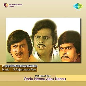 "Hadinaru Endare (From ""Ondu Hennu Aaru Kannu"") - Single"
