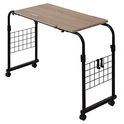 ワイエムワールド 介護用ベッドテーブル 伸縮式 B071HL4WSN 1枚目