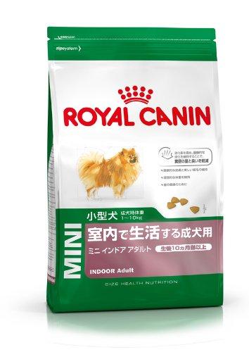 ROYAL CANIN(ロイヤルカナン)『ミニ インドアアダルト』
