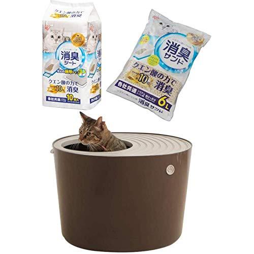 【猫トイレスターターセット】アイリスオーヤマ 上から猫トイレ システムタイプ + 脱臭シート + 脱臭サンド