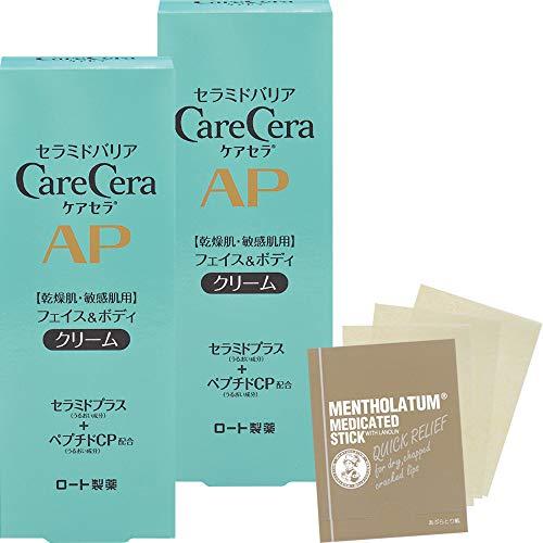 【Amazon.co.jp限定】 ケアセラ(CareCera) APフェイス&ボディクリーム 2個+おまけつき セット 70gX2