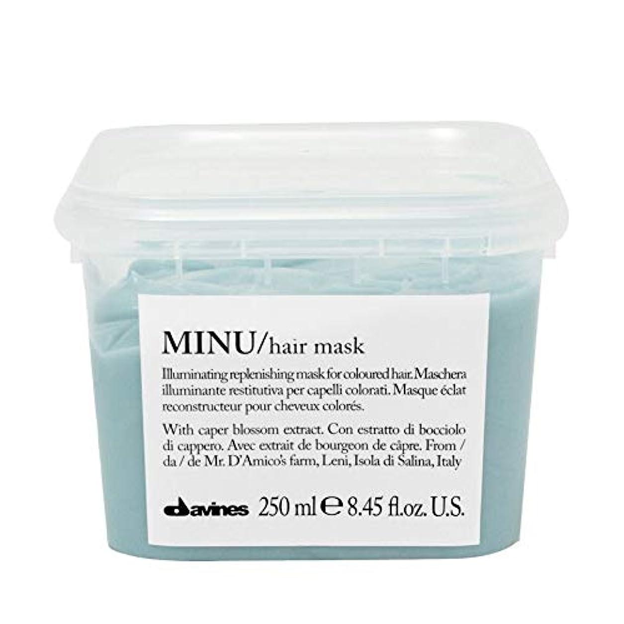 目覚める舗装従者[Davines ] ダヴィネスぬヘアマスク250ミリリットル - Davines Minu Hair Mask 250ml [並行輸入品]