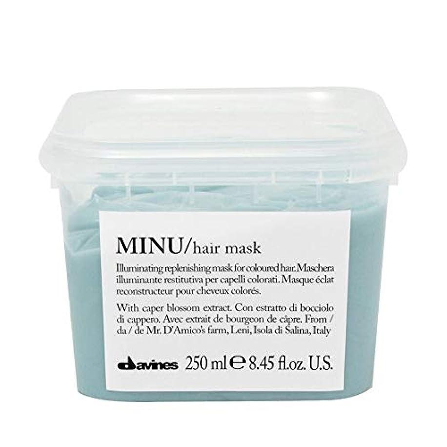 消える完全に乾く効能[Davines ] ダヴィネスぬヘアマスク250ミリリットル - Davines Minu Hair Mask 250ml [並行輸入品]