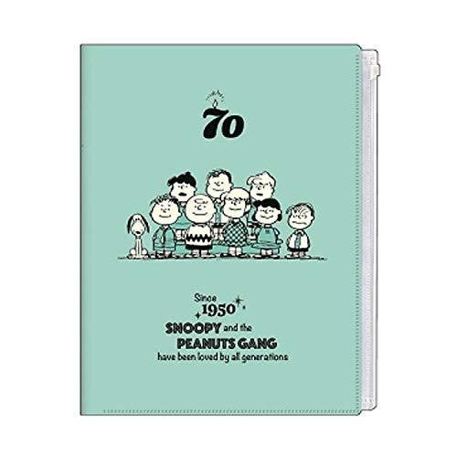 【カミオジャパン】スヌーピー ファスナー付6ポケットファイル/ミント 19234【SNOOPY】【PEANUTS】