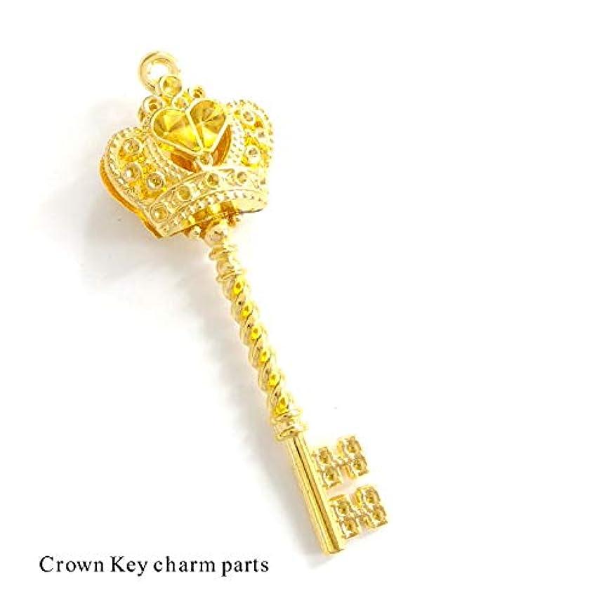 事業船通貨Craft Tamago 【10個】金属チャーム 王冠の鍵 ゴールド 58*21