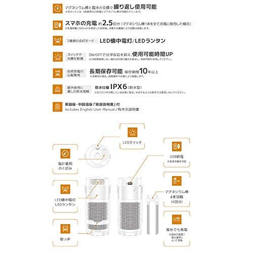STAYERマグネ充電器SH-GDMC-MB