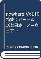 nowhere Vol.10 特集:ビートルズと日本 ノーウェア 10号