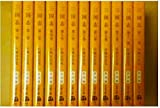 三国志 全12巻セット (文春文庫)