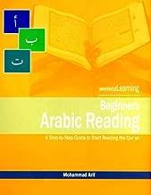 arabic reading for beginners