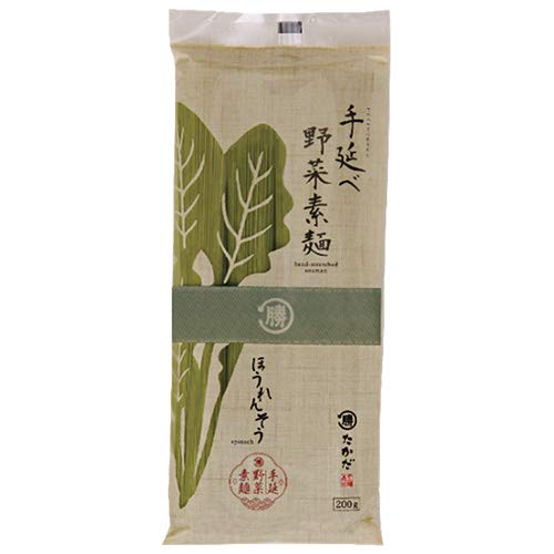 マル勝高田 手延べ野菜素麺 ほうれんそう 200g×20袋入×(2ケース)