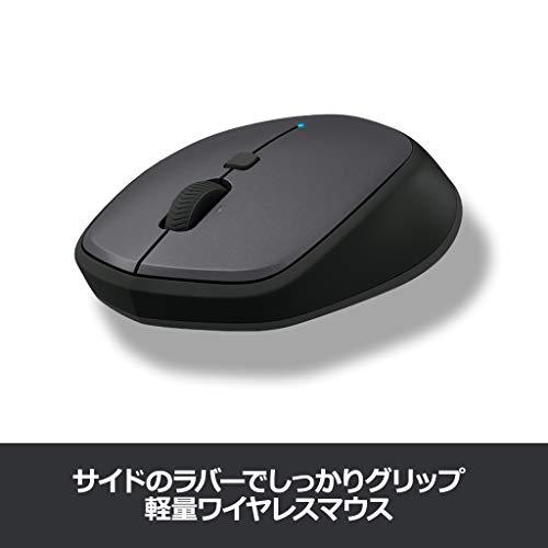 41kFeTaTZOL-「Logicool MX Master 2S」ワイヤレスレーザーマウスを購入したのでレビュー!