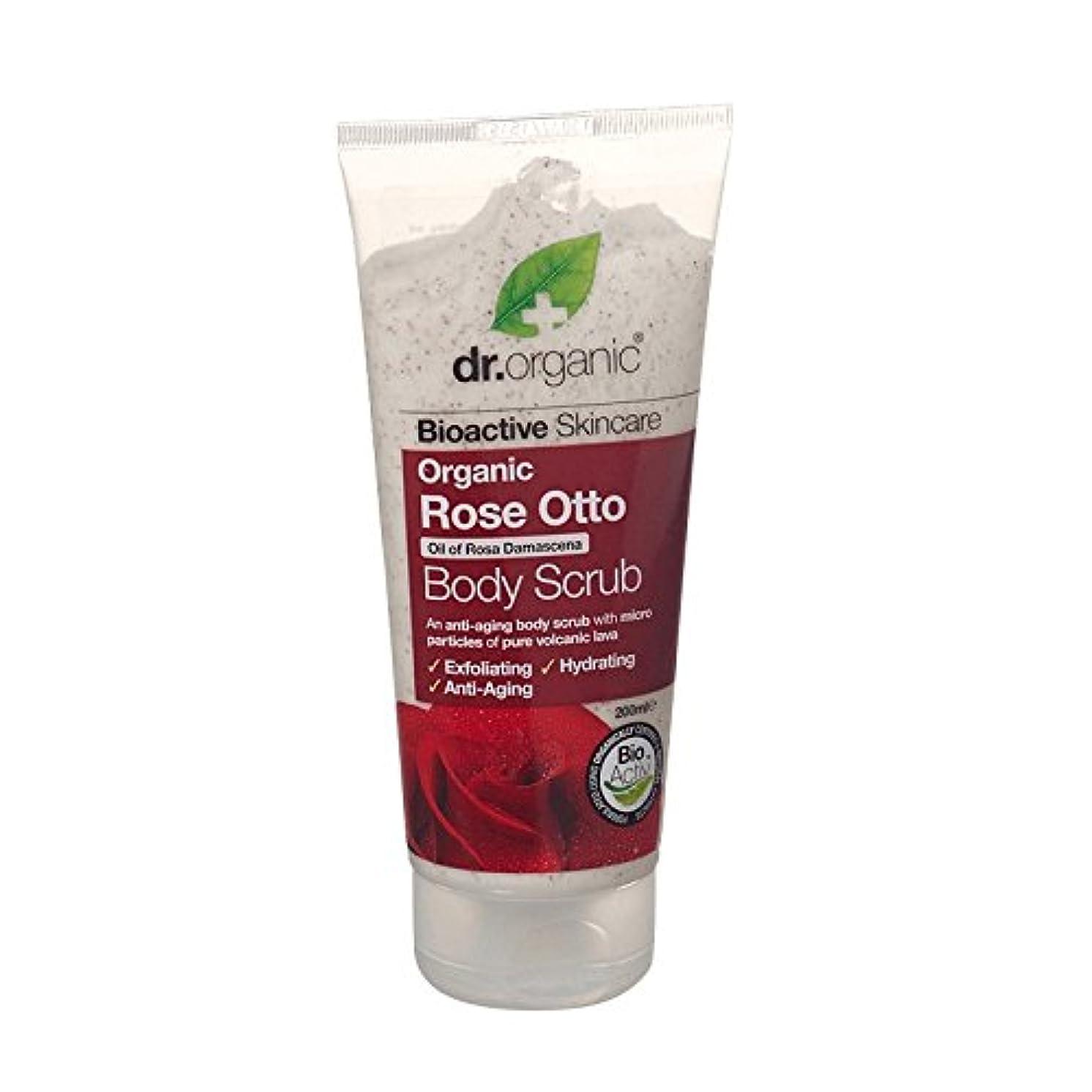 管理しますオーロックDr Organic Rose Otto Body Scrub (Pack of 2) - Dr有機はボディスクラブをオットーローズ (x2) [並行輸入品]